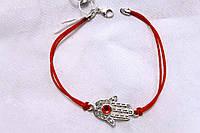 Браслет красная нить Хамса 18см Серебро 925 проба, фото 1