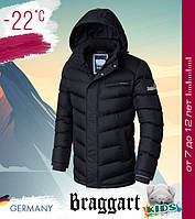 Куртки зимние детские Braggart -22 градуса р. 40