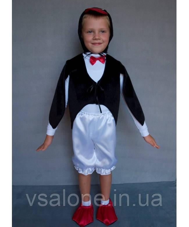 Дитячий карнавальний костюм для хлопчика Пінгвін