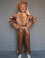 Детский костюм собаки для мальчика