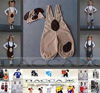 Карнавальный костюм для мальчика - Собачка