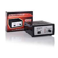 НПП ОБОРОНПРИБОР Зарядное устройство для АКБ Орион PW270 (Импульсное)