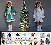 Новогодний костюм снегурочки для девочки на 4-6 лет