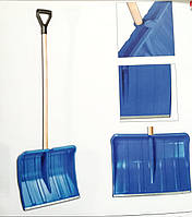 Снегоуборочная лопата без рукоятки, Maan