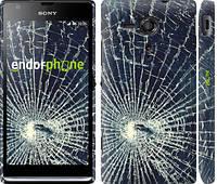 """Чехол на Sony Xperia SP M35H Разбитое стекло """"240c-280-4074"""""""