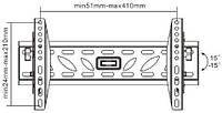 Подвес настенный для TV LP09-24T