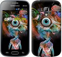 "Чехол на Samsung Galaxy S Duos s7562 Психоделия ""4005c-84-4074"""