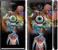 "Чехол на Sony Xperia SP M35H Психоделия ""4005c-280-4074"""