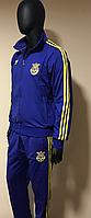 Спортивный костюм Адидас сборная Украины синий, фото 1