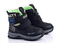 Термо ботинки для мальчиков оптом. B1803 Black (8пар 27-32