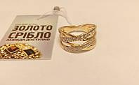 Кольцо б/у 4.4 грамм, золото 585, женское, комиссионное.