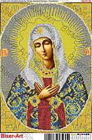 Ікона Умілєніє (Божої Матері)№А636