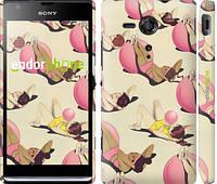 "Чехол на Sony Xperia SP M35H Физкультура бывает разная ""4036c-280-4074"""