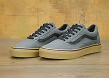Мужские кеды Vans Old Skool Pro Grey/Black/Gum. ТОП Реплика ААА класса., фото 3