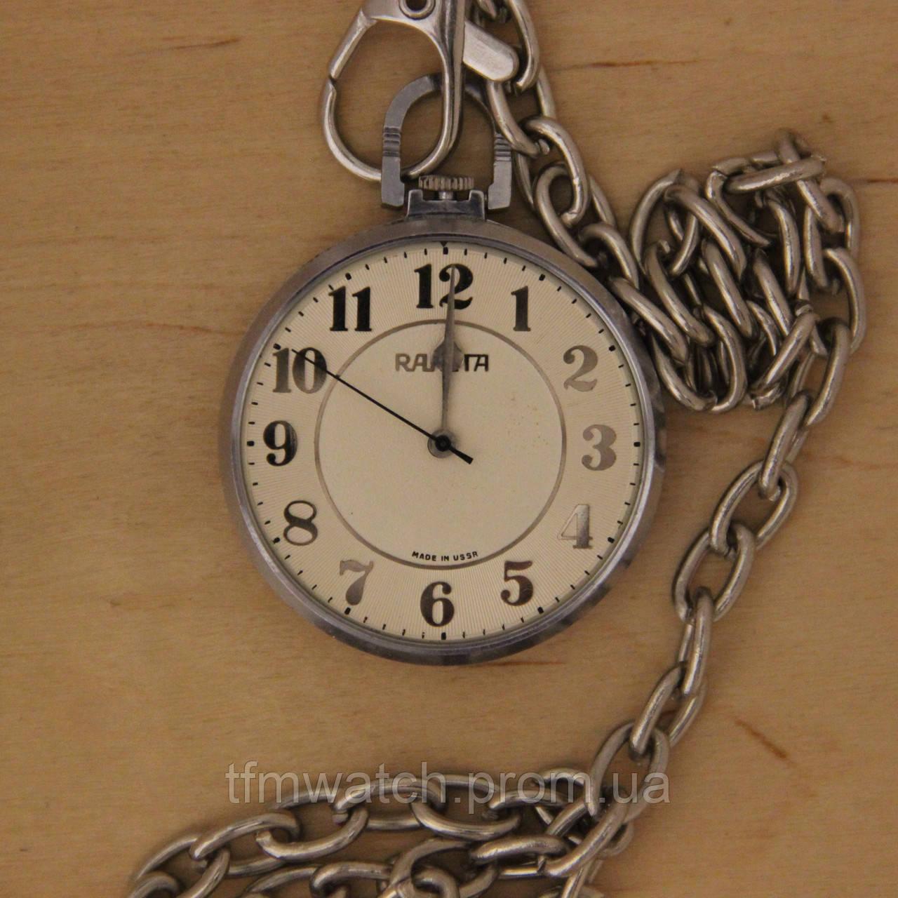 Ссср ракета стоимость карманные часы часы продам золотые
