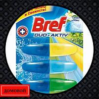 Гигиенический блок для унитаза Bref Duo-Aktiv Свежий микс 3 шт (50719545)