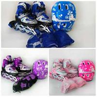 Ролики роликовые коньки в наборе с защитой и шлемом все цвета и розмеры в наличии