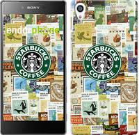 """Чехол на Sony Xperia Z5 Premium Starbucks v3 """"3092u-345-4074"""""""