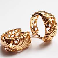 """Серьги кольца """"Колосок"""". Ювелирный сплав, позолота 18К. Xuping Jewelry."""