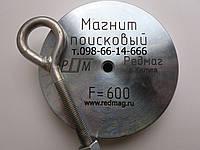 Односторонний поисковый магнит F600, 600кг, РЕДМАГ+ доставка и ТРОС в подарок