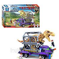 Конструктор Мир Юрского Периода 8001 Погоня, 410 дет., (аналог Лего Lego Jurassic world )