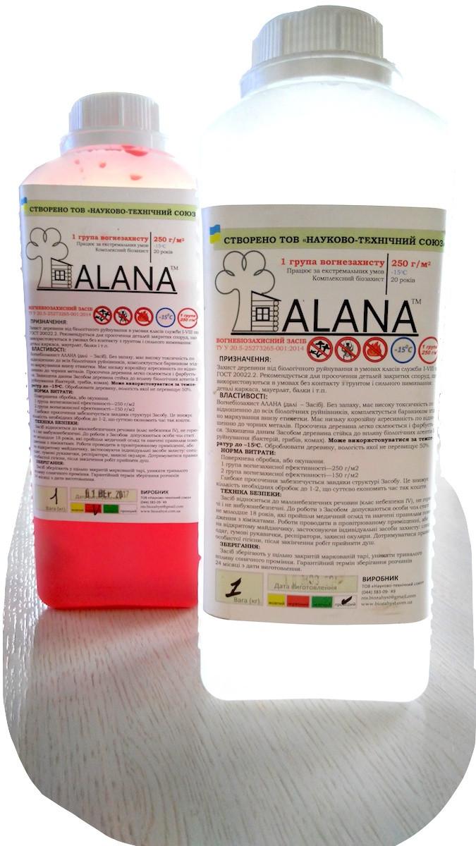 Огнебиозащита, антисептик для дерева АЛАНА-1 1кг