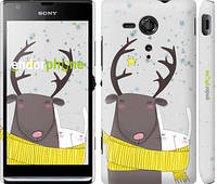 """Чехол на Sony Xperia SP M35H Лось и зайка """"3286c-280-4074"""""""