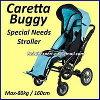 Специальная Коляска для Детей с ДЦП Caretta Buggy Special Needs Stroller 60kg 160cm
