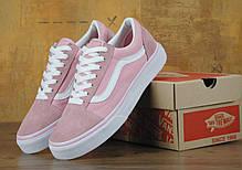 Женские кеды Vans Old Skool pink white, фото 3