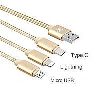 Універсальний кабель для зарядки телефонів 3 в 1 (Type c), фото 1