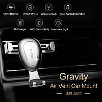 Универсальный держатель Rock Gravity Ball Joint