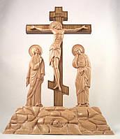 Крест Голгофа из груши или дуба 40х28см