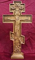 Православный резной Крест 30х16см из груши или дуба