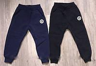 Спортивные брюки с начесом для мальчиков S&D 98-104 рр