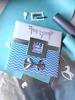 Фотоальбом для мальчика handmade