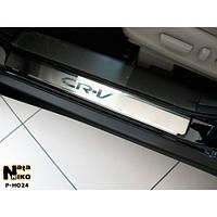 NataNiko Накладки на пороги для HONDA CR-V IV '12-16 (Комплект 4 шт.)
