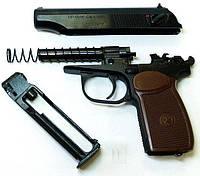 Пневматический пистолет Макарова мр 654к (ижмех байкал мр 654к)