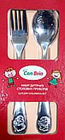 Набор детских столовых приборов 2пр. Con Brio 3806CB