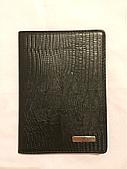 Обложка на паспорт Karya