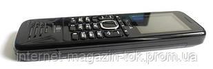 Мобильный телефон Nokia S810