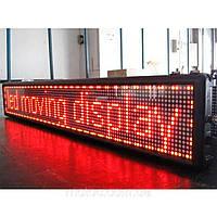 Бегущая строка led 2M X 0.40 Red WIFI