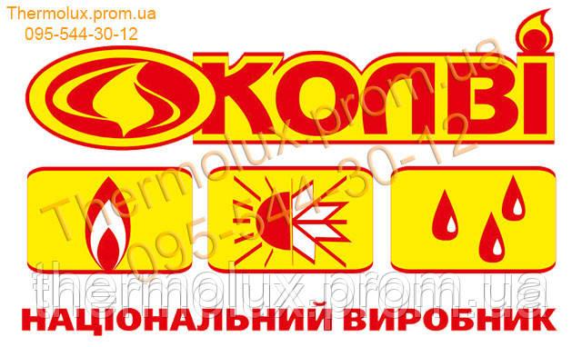Логотип твердотопливных котлов Колви Eurotherm Solid Coal 12 CS