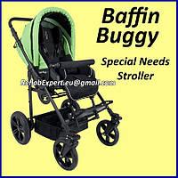 Специальная Коляска для Детей с ДЦП Baffin Buggy Special Needs Stroller 125cm