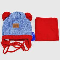 Модная зимняя шапочка на флисе и шарф Agbo (40-44р) . Польша