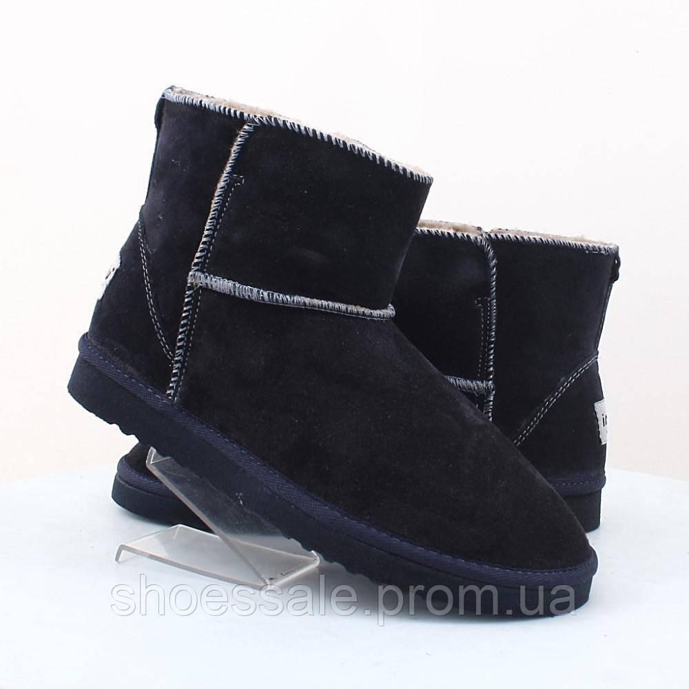 Угги - Женская обувь Объявления в Украине на BESPLATKA.ua - страница 5 86738c010884f