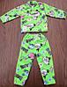 Пижама детская(махра/мальчик) рост 98-128 см
