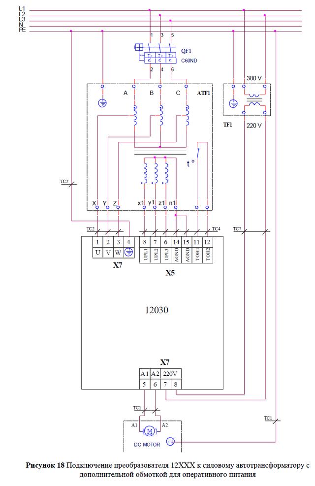 Подключение преобразователя 12ХХХ к силовому автотрансформатору с  дополнительной обмоткой для оперативного питания
