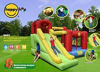Детский надувной батут, игровой центр 6 в 1, Happy Hop.