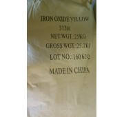 Пигмент желтый 313R (насыщенный) Китай