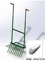 Чудо вилы-культиватор Помощник (ширина 500 или 580 мм) прут 14мм!